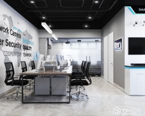 OfficeTel The Sun Avenue